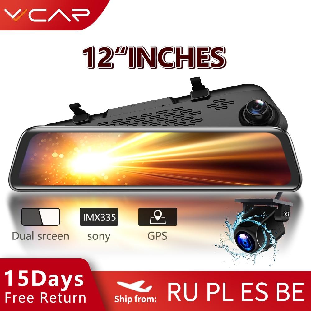 JADO D230 Pro Stream зеркало заднего вида Автомобильный видеорегистратор Камера FHD 1080 P видеорегистратор ночного видения