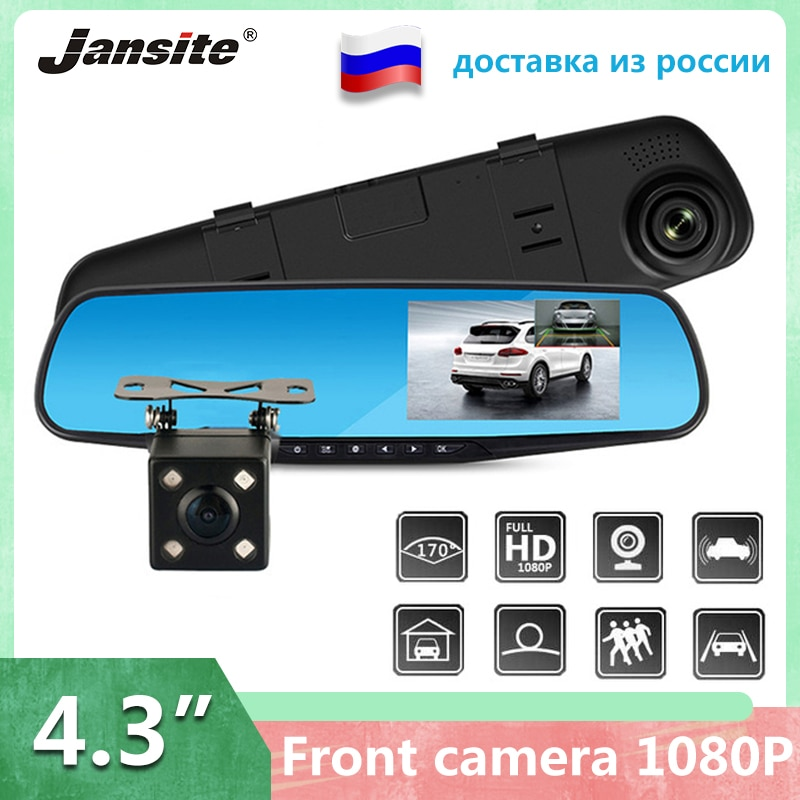 Jansite Автомобильный видеорегистратор с двумя объективами, автомобильная камера Full HD 1080 P, видеорегистратор заднего вида, зеркало заднего вида, видеорегистратор, видеорегистратор